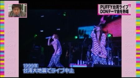 f:id:da-i-su-ki:20100928224215j:image