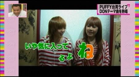 f:id:da-i-su-ki:20100928224341j:image