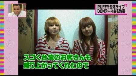 f:id:da-i-su-ki:20100928224344j:image