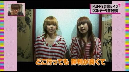 f:id:da-i-su-ki:20100928224345j:image