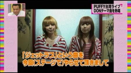 f:id:da-i-su-ki:20100928224346j:image