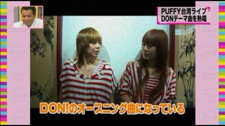 f:id:da-i-su-ki:20100928224347j:image