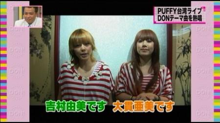 f:id:da-i-su-ki:20100928224348j:image