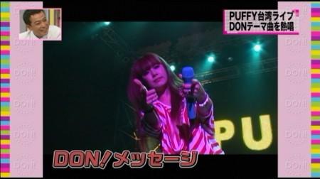 f:id:da-i-su-ki:20100928224349j:image