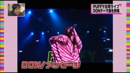 f:id:da-i-su-ki:20100928224350j:image