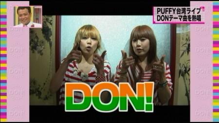 f:id:da-i-su-ki:20100928224551j:image
