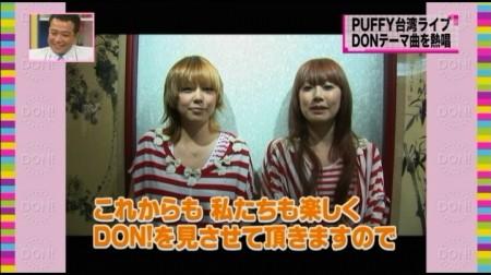 f:id:da-i-su-ki:20100928224553j:image