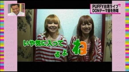 f:id:da-i-su-ki:20100928224554j:image
