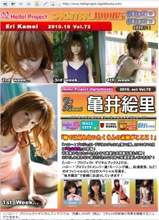 f:id:da-i-su-ki:20101001000311j:image