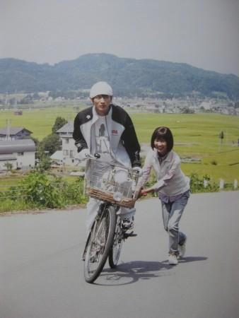 f:id:da-i-su-ki:20101002010214j:image