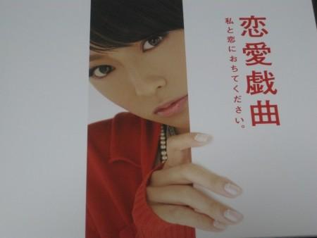 f:id:da-i-su-ki:20101002010304j:image