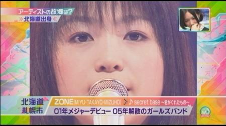 f:id:da-i-su-ki:20101002070752j:image