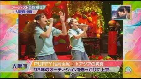 f:id:da-i-su-ki:20101002073424j:image