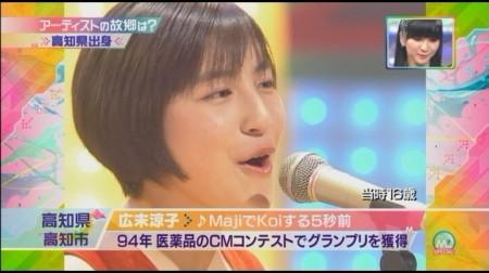 f:id:da-i-su-ki:20101002082911j:image