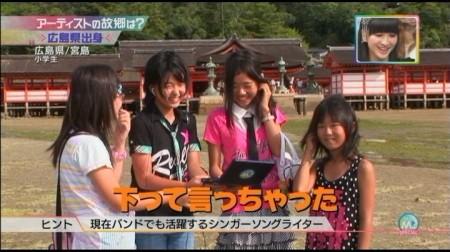 f:id:da-i-su-ki:20101002085014j:image