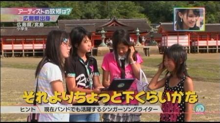 f:id:da-i-su-ki:20101002085015j:image