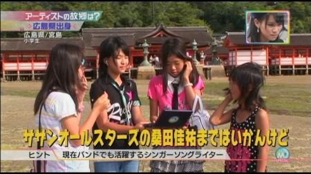 f:id:da-i-su-ki:20101002085016j:image