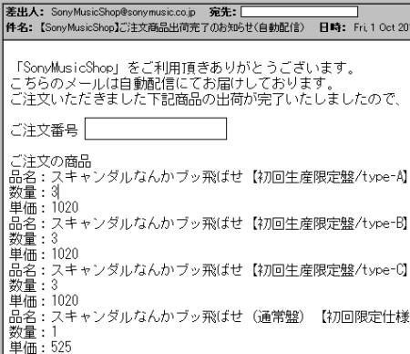 f:id:da-i-su-ki:20101002235149j:image