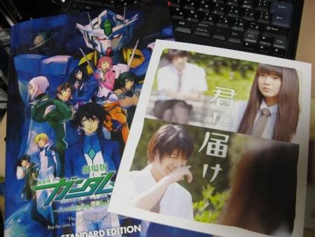 f:id:da-i-su-ki:20101004003511j:image