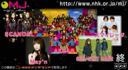 f:id:da-i-su-ki:20101004010832j:image