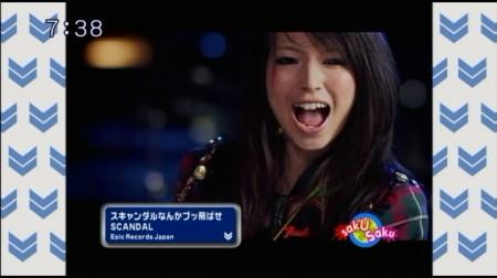 f:id:da-i-su-ki:20101004074301j:image