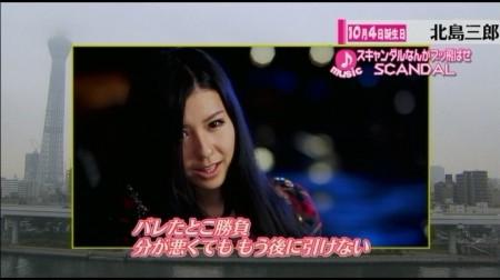 f:id:da-i-su-ki:20101004221623j:image