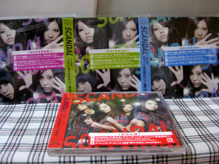 f:id:da-i-su-ki:20101005125756j:image