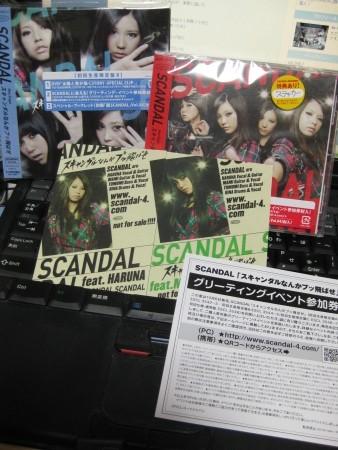 f:id:da-i-su-ki:20101005235059j:image