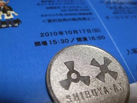 f:id:da-i-su-ki:20101008001057j:image