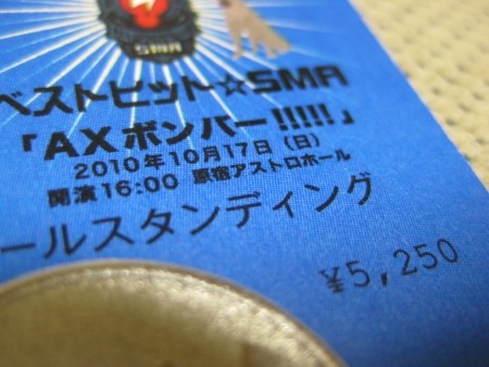 f:id:da-i-su-ki:20101008001139j:image