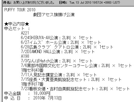 f:id:da-i-su-ki:20101008025415j:image