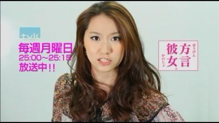 f:id:da-i-su-ki:20101008032940j:image