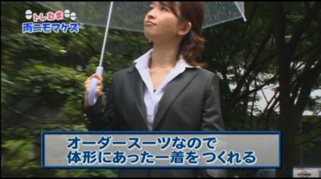 f:id:da-i-su-ki:20101008041131j:image