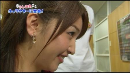 f:id:da-i-su-ki:20101008042555j:image