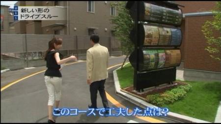 f:id:da-i-su-ki:20101008043608j:image