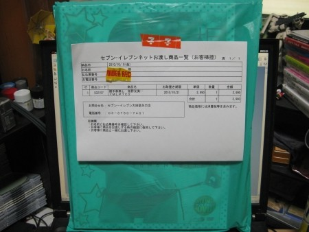 f:id:da-i-su-ki:20101008072450j:image
