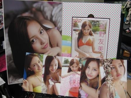 f:id:da-i-su-ki:20101008072906j:image