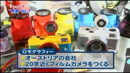 f:id:da-i-su-ki:20101008191646j:image