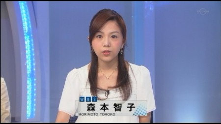 f:id:da-i-su-ki:20101008193650j:image