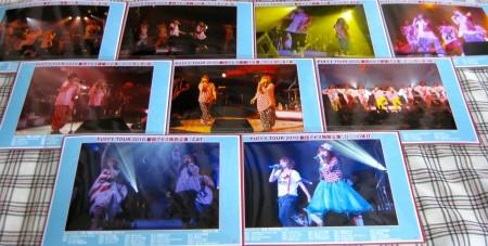 f:id:da-i-su-ki:20101011201035j:image