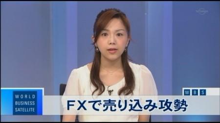f:id:da-i-su-ki:20101012180201j:image