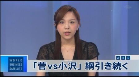 f:id:da-i-su-ki:20101012183113j:image