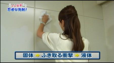 f:id:da-i-su-ki:20101012185948j:image