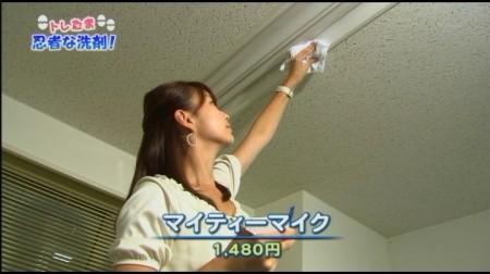 f:id:da-i-su-ki:20101012190156j:image