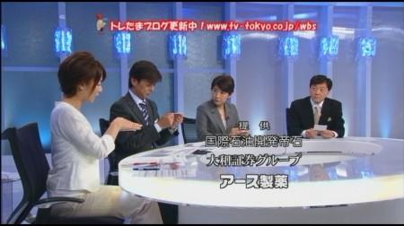 f:id:da-i-su-ki:20101012191830j:image