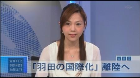 f:id:da-i-su-ki:20101012201452j:image