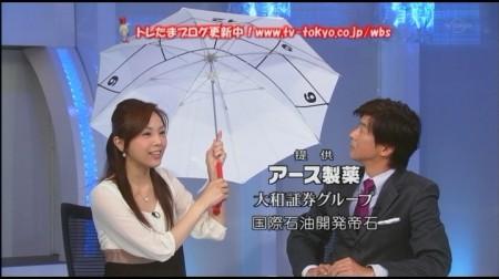 f:id:da-i-su-ki:20101012202112j:image