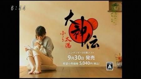 f:id:da-i-su-ki:20101012214438j:image