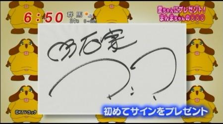 f:id:da-i-su-ki:20101012220345j:image