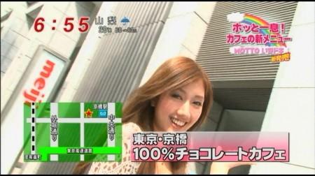 f:id:da-i-su-ki:20101012221130j:image